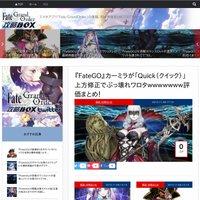 Fate/GO攻略BOX
